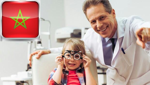 أفضل طبيب عيون في أغادير المغرب مستشفيات طب عيون في أغادير المغرب